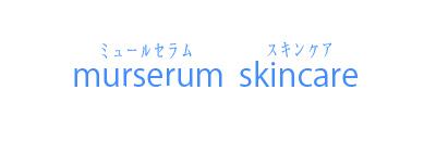 ACL murserum skincare