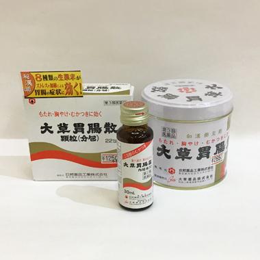 大草胃腸散の商品画像